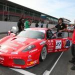 Edra-Ferrari-007